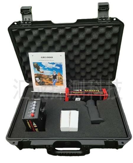 美国黑鹰GR-1000金属探测器识别效果好