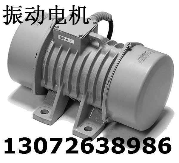YZO-17-6系列振动电机--新乡振动设备报价