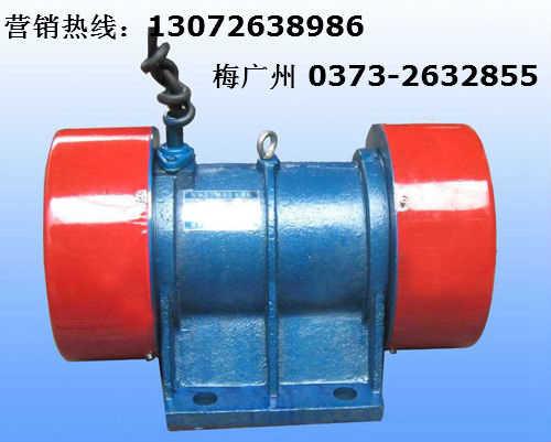 YZDP系列振动电机新乡宏达振动设备