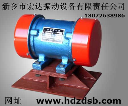 新乡宏达ZF-15仓壁振动器ZF-10ZF-9振动器