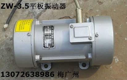 ZF18-50附着式振动器新乡振动器厂家
