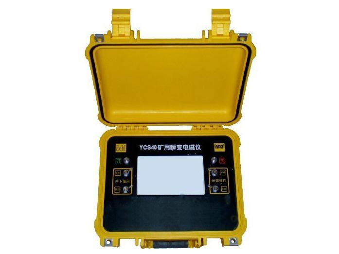 矿用隔爆本安型瞬变电磁仪价格,煤矿用隔爆瞬变电磁仪厂家