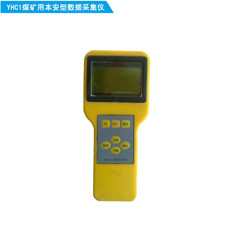YHC1煤矿用本安型数据采集仪价格,矿山数据采集仪厂家供应、图片