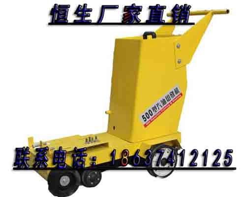 切割机_混凝土切割_500型号_混凝土切割机_路面切割机_混凝土汽油路面切割机_
