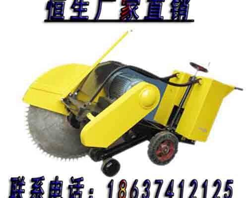 切割机_混凝土切割_1000型号_混凝土切割机_路面切割机_混凝土路面切割机_