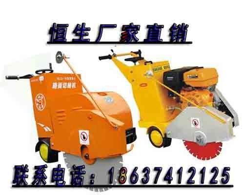 切缝机_混凝土路面切缝_18型号_路面切缝机_混凝土路面切割机