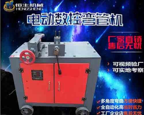 全自动方管圆管平台弯管机电动液压数控圆弧多动能 钢筋模具配件