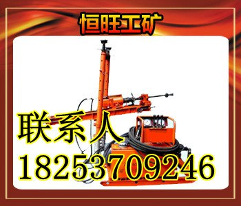 ZDY煤矿用液压钻机价格优惠质量好