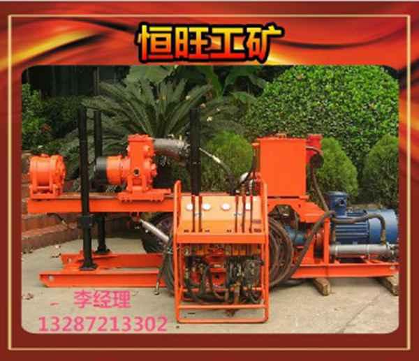 究极坑道钻机ZDY-650煤矿用液压坑道钻机探水探瓦斯