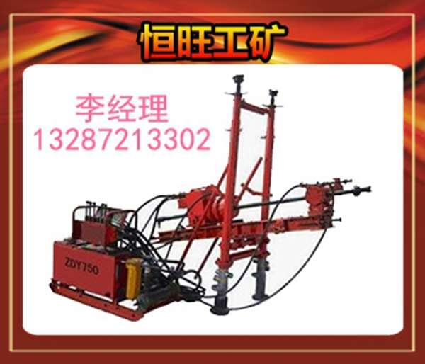 150米坑道钻机首选ZDY-750煤矿用液压坑道钻机