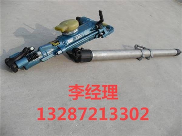 山东YT28气腿式凿岩机质量就是用不坏的气腿式凿岩机
