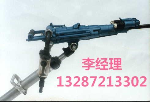 山东YT7655凿岩机哪里卖小型手持式开山设备