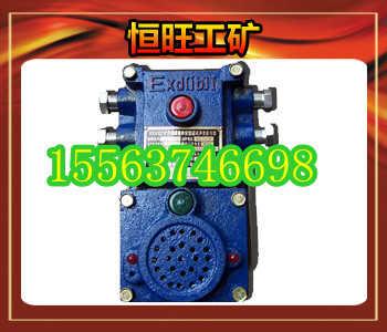 全新通讯信号装置KXT127山东济宁恒旺制造
