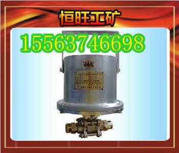 全新DFH20/7矿用本质安全型电动球阀山东济宁恒旺制造