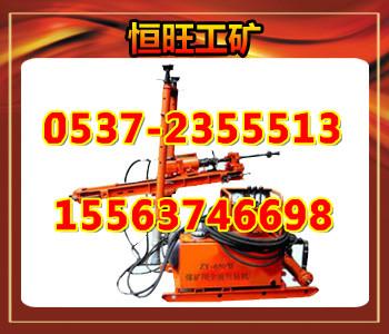 ZDY-650液压坑道钻机|恒旺工矿专业生产液压坑道钻机
