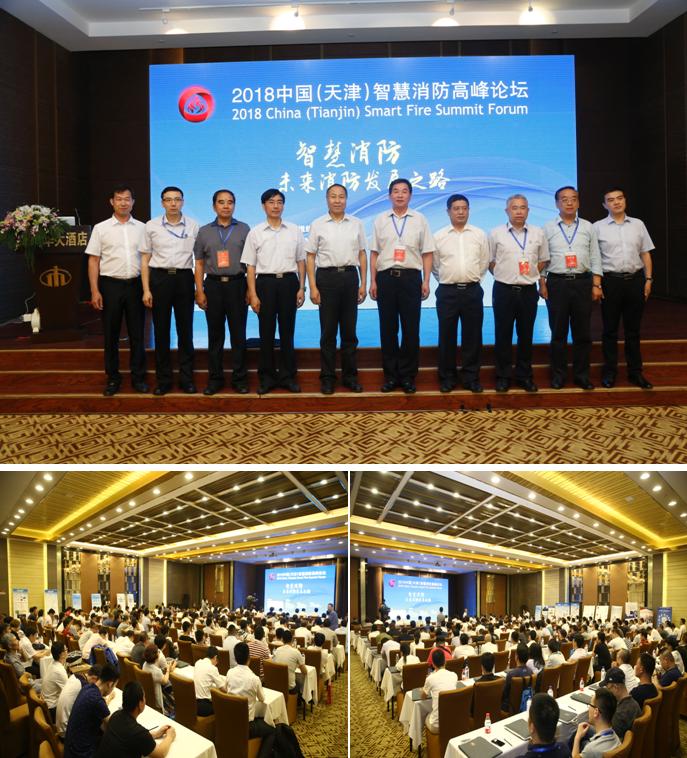 Chinafireexpo2019国际消防展 郑重提示:参加展会平台很重要
