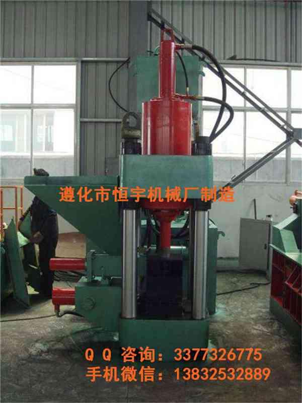 辽宁碎钢屑压块机、碎铁屑压块机