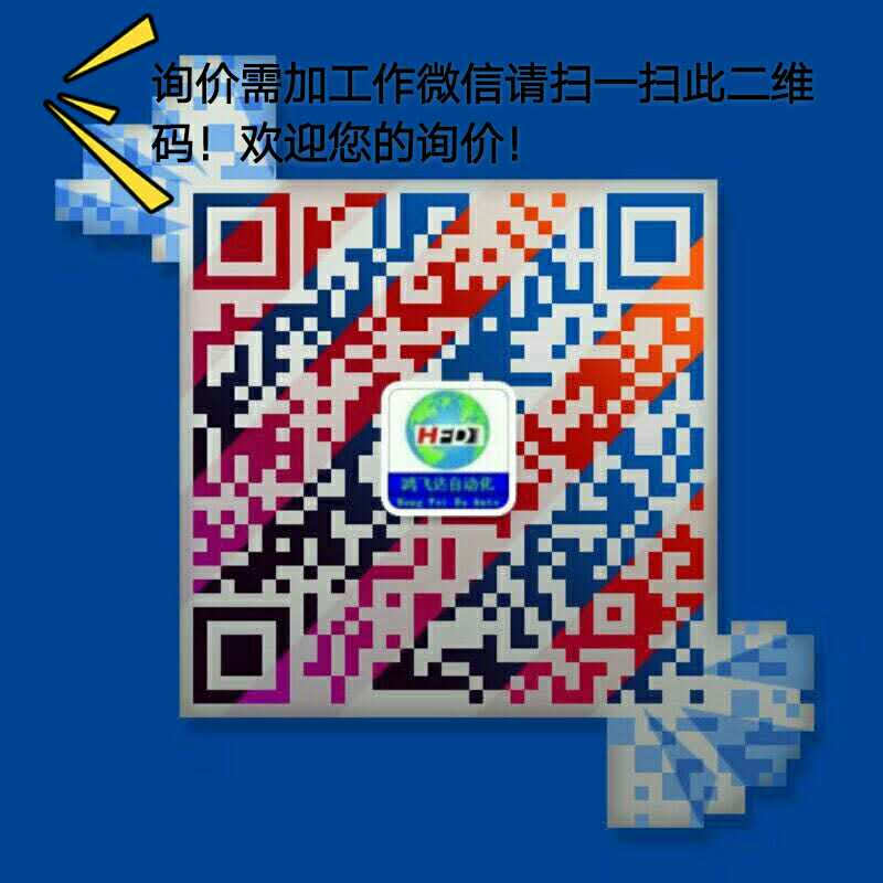 TSX3710001