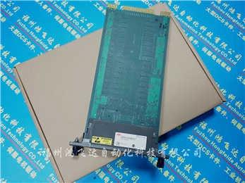 3HAC8900-1Plateinner