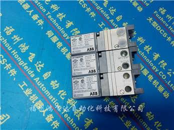 3HAC8898-1Platemiddle