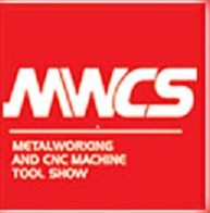 2019年上海国际数控机床与金属加工展?MWCS