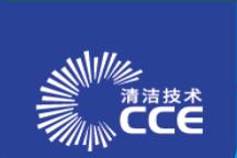 2019年中国(上海)国际清洁设备博览会