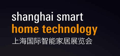 2019年上海国际智能家居展?邀请函