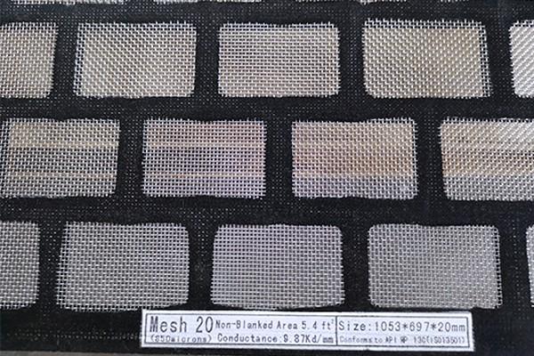 德瑞克FLC-2000平板型复合材料筛网