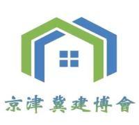 2018年天津国际门窗产业展览会
