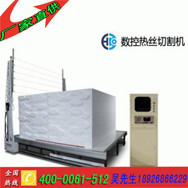 恒坤数控HK-RS012热丝海绵切割机