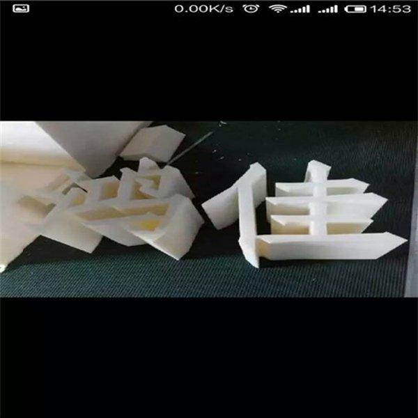 数控小型海绵切割机