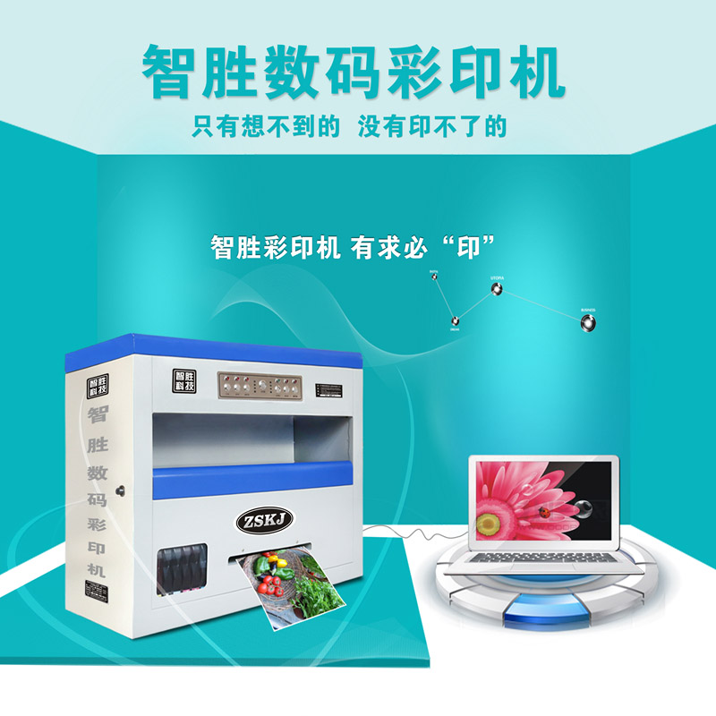 可印画册的数码彩印机价格实惠