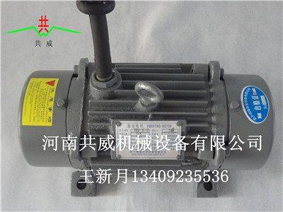 YZO-140-6电机如何为选型?原新乡威猛冶金设备有限公司