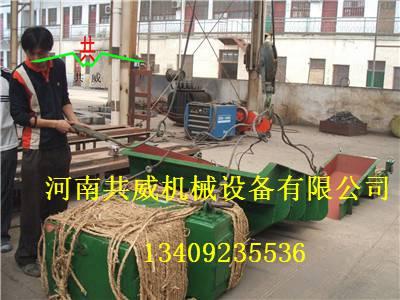 共威/原新乡威猛YZO-50-4振动电机