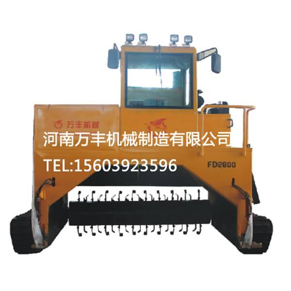 河南鹤壁WF-FD中型履带翻堆机