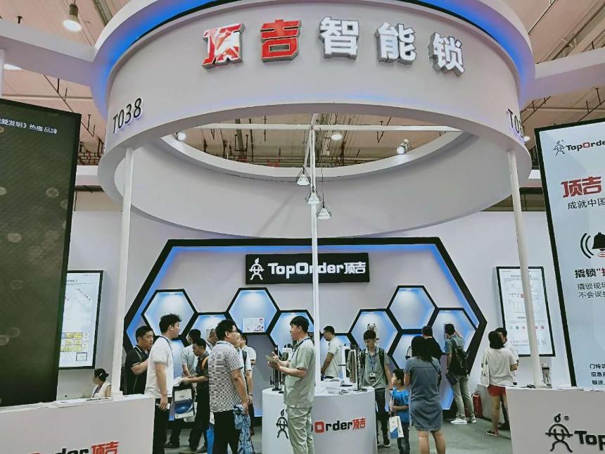 热点 2020第十二届(北京)国