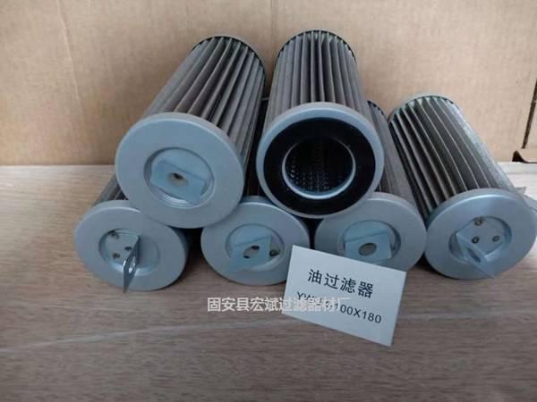 黎明吸油滤芯YWUX-100X180新款