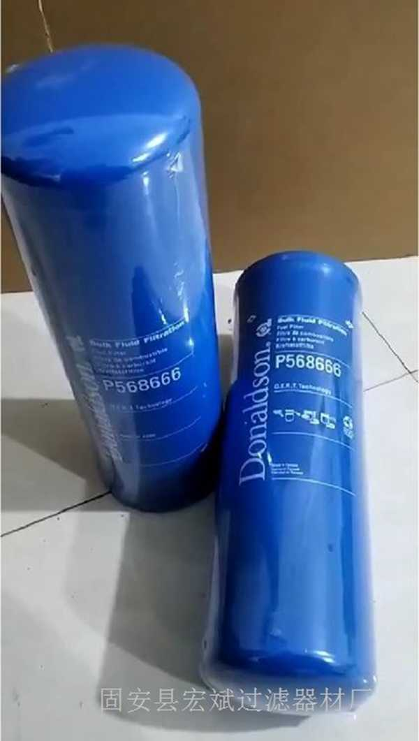 唐纳森P568666机油滤芯