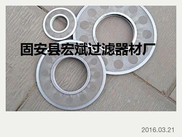 不锈钢滤网规格