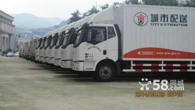 福州鸿运物流有限公司