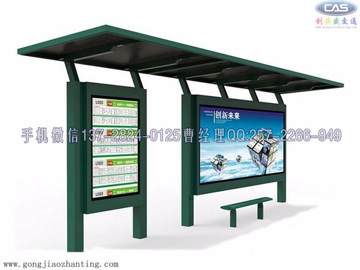 钢结构公交站候车亭定做厂家创安盛交通