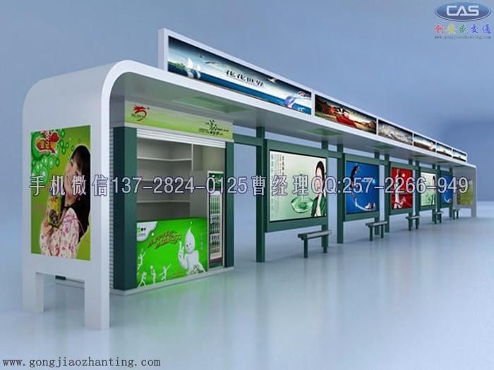 弧形候车亭生产厂家定做出口候车亭公交站台样式