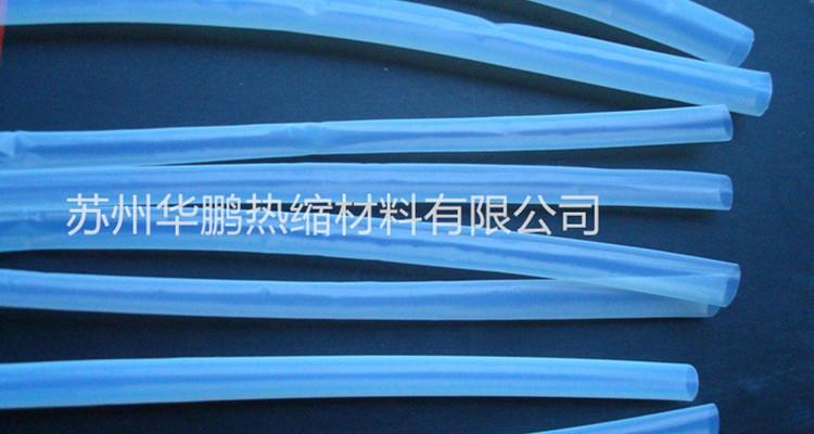 供应铁氟龙热缩套管,硅胶热缩套管,