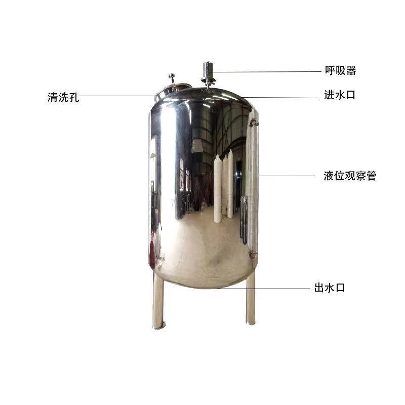 黄骅工业医用304无菌水箱 食品级无菌水箱 无菌储液罐 厂家直供
