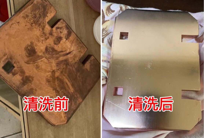 广东佛山供应铜件清洗光亮剂