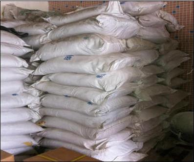 厂家供应金属除油粉