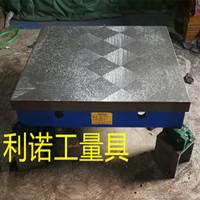 铸铁平板、铸铁平台、刮研平板、刮研平台