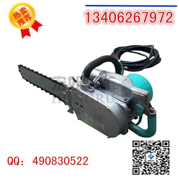 ZGS-450电动金刚石链锯切割墙体钢筋石块
