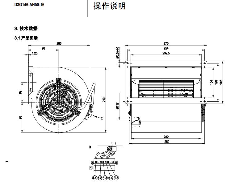 全新原装供应ebm风机D3G146-AH50-16