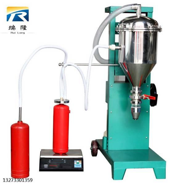 干粉灭火器灌装机灌装操作规程